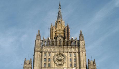 Русија се може придружити договору о трговини оружјем