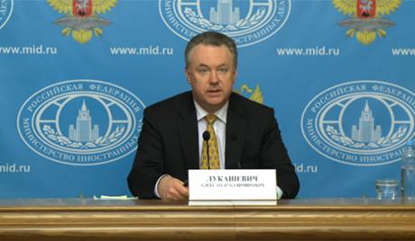 МСП РФ осудило терористички напад у Дамаску