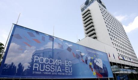 Русија и ЕУ ће се састати у Јекатеринбургу