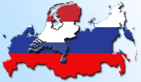 Путин: ''Унакрсне Године'' Русија-Холандија ће дати изгледе озбиљним перспективама
