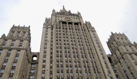 МСП РФ: рат спискова није наш избор