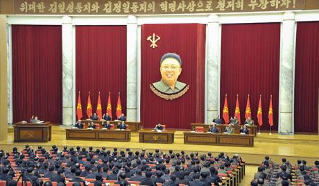 Северна Кореја: укидање санкција Савета безбедности УН главни услов за мировни дијалог