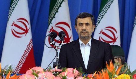 Председник Ирана добио политичко упозорење