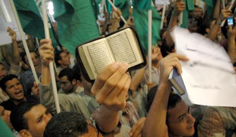 Више припадника Муслиманског братства у египатској влади