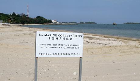 Кинески научници траже преиспитивање јапанског суверенитета над Окинавом