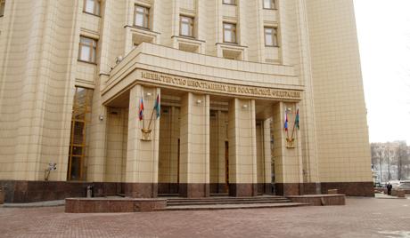Москва: Завршен сусрет руских дипломата са првим замеником МСП С. Кореје