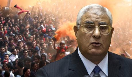 Мансур распустио горњи дом египатског парламента