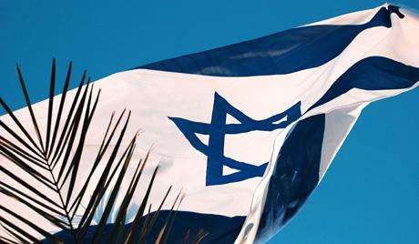 Израел престаје да подржава ЕУ у Палестини