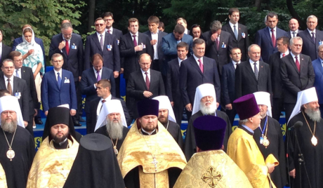 Срби са Косовова послали писмо Путину