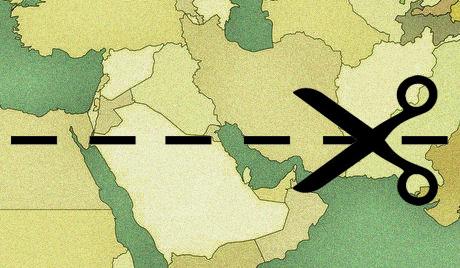 У Ирану мисле да ће се египатска криза завршити нестанком Израела