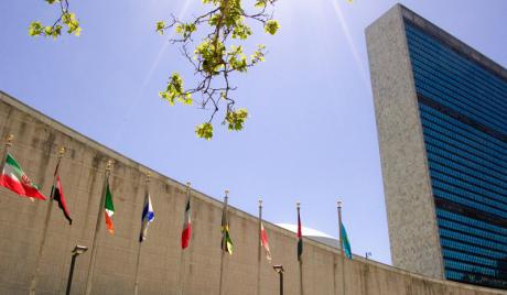 Бразил и Немачка доставиле УН нацрт резолуције против шпијунаже