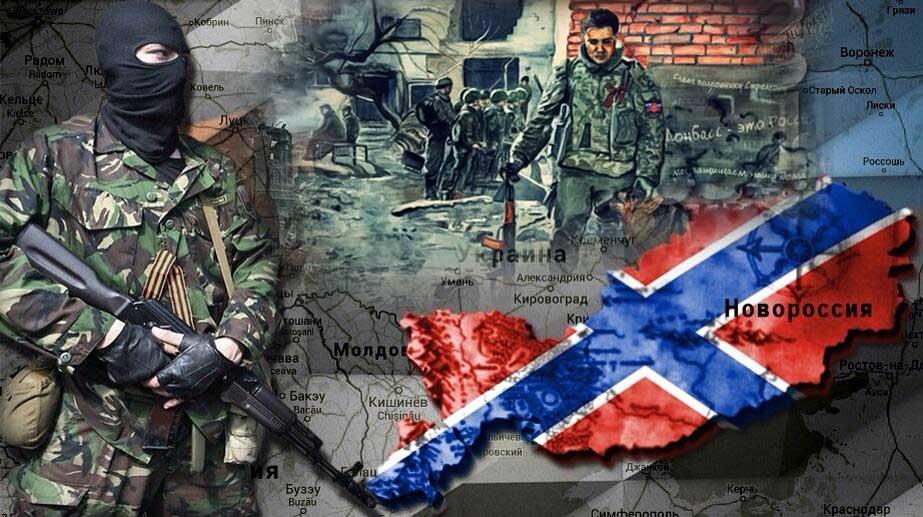 Украјина и Новорусија из минута у минут