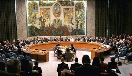 СБ УН увео санкције против лица умешаних у акције терориста у Ираку и Сирији