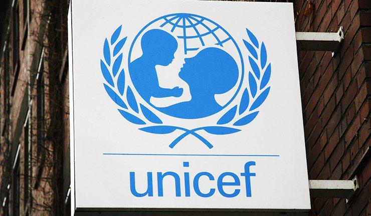 Уједињене нације разрадиле антикризни план за Украјину