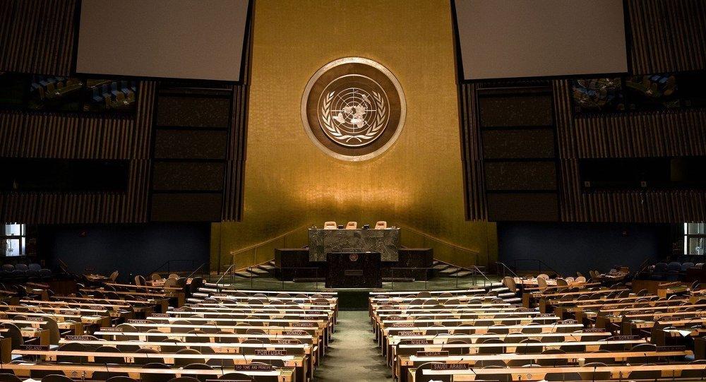 Почиње заседање Генералне скупштине УН