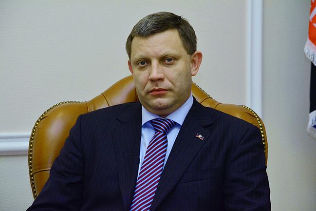 Захарченко: ДНР и ЛНР фактички уједињене у конфедерацију под називом Новоросија