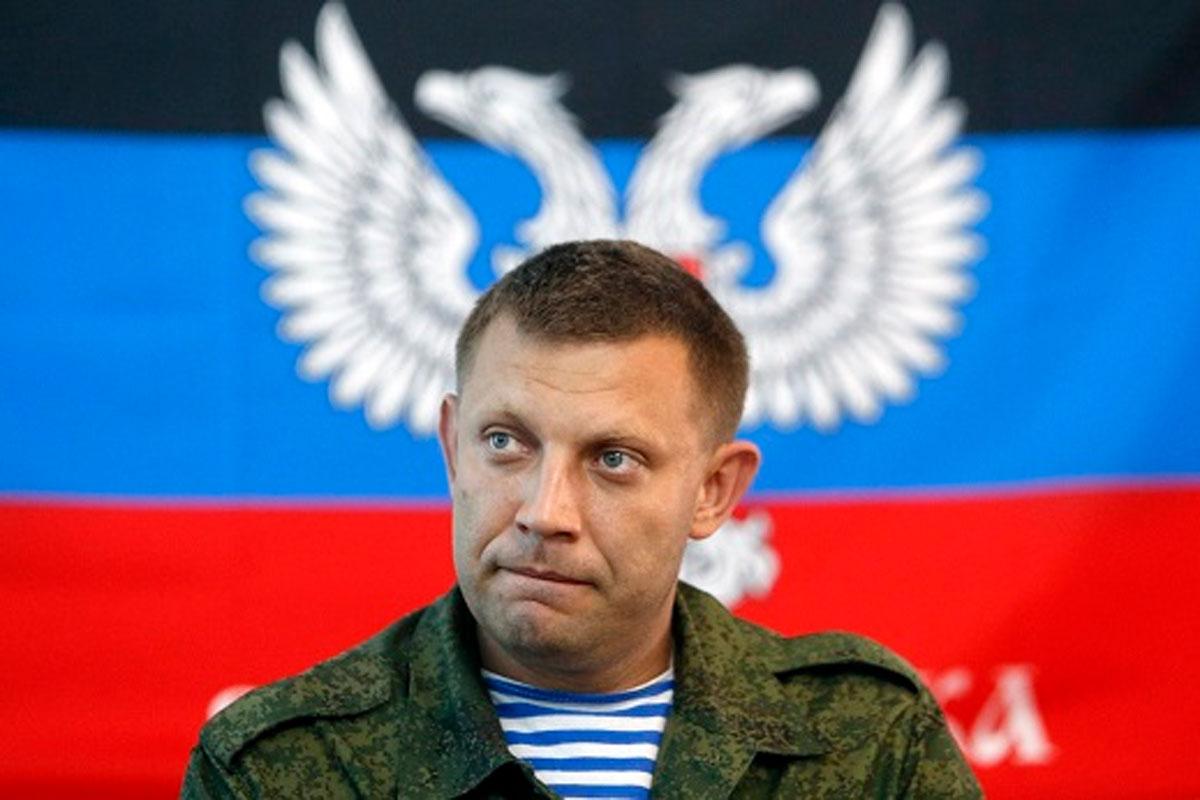 Захарченко о убиству Гивија: И мртви ћемо вам доћи и уништити вас
