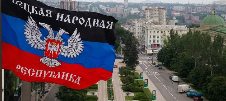 Линија разграничења између ДНР и Украјине добила статус државне границе