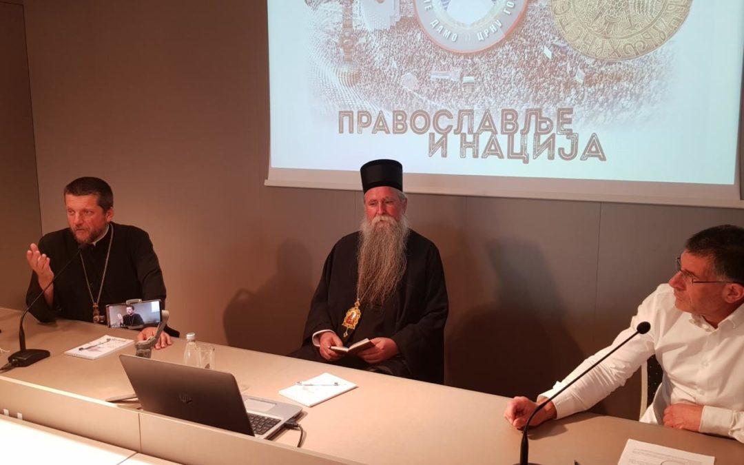 """Округли сто """"Православље и нација"""": Црква није биро за регистрацију и успостављање нација"""