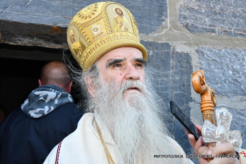 Митрополит Амфилохије: Не дамо светиње проклетима Ахаву и Језавељи