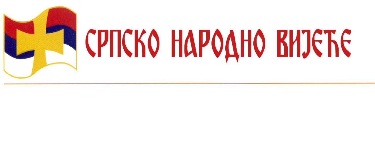 Изађите на изборе: Позив Србског народног вијећа Црне Горе