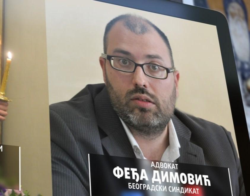 Феђа Димовић: Да будемо народ достојан својих предака