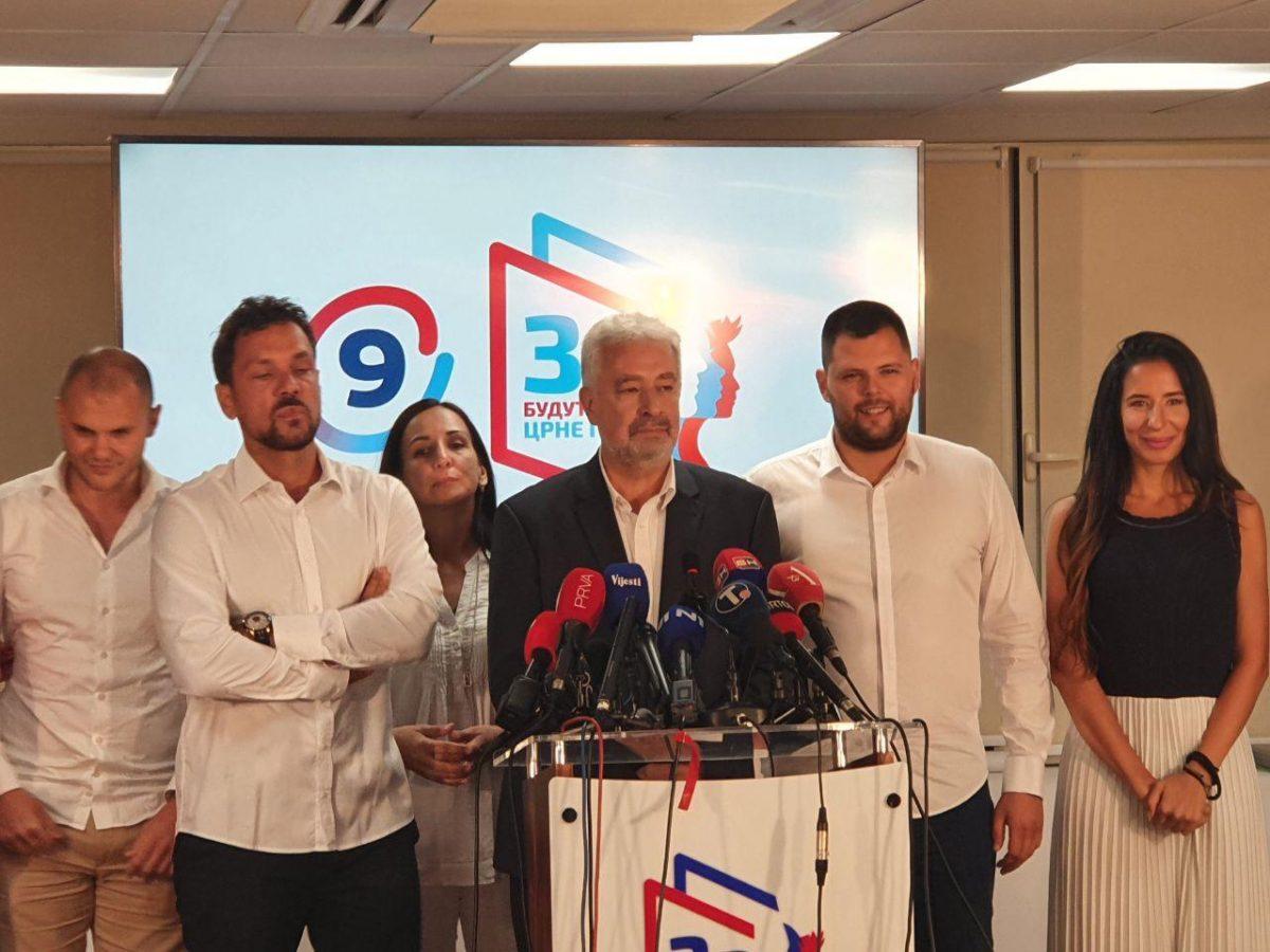 """Кривокапић и лидери коалиције """"За будућност Црне Горе"""" усагласили тим и платформу"""