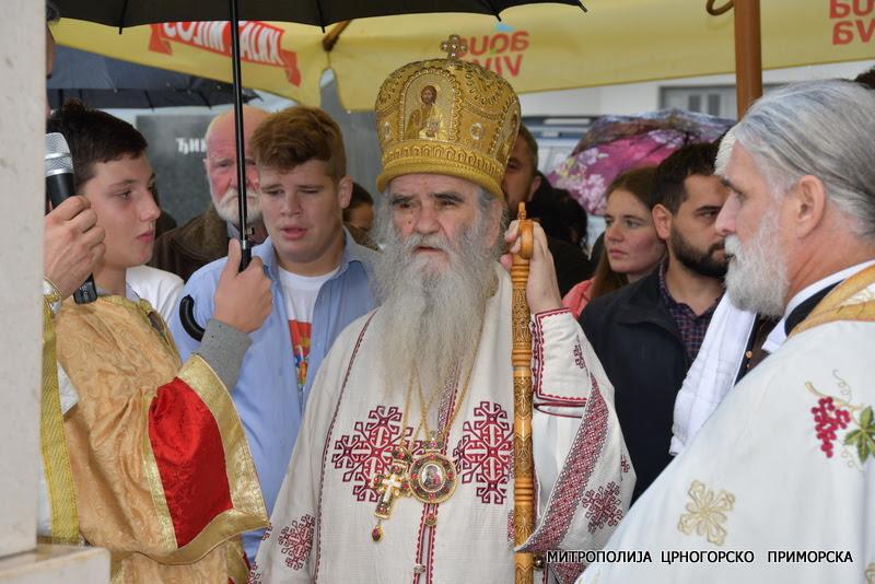 Крстовдан – слава цркве у Косићу код Даниловграда, богослужио Митрополит Амфилохије