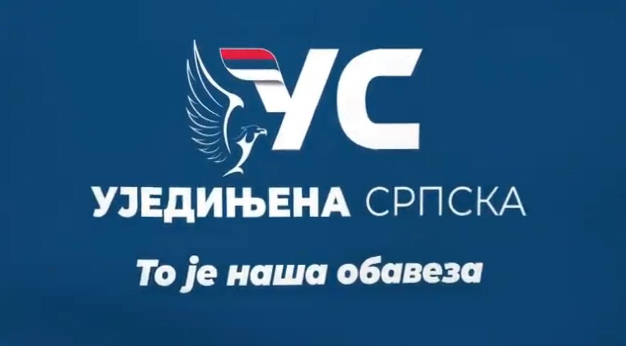 Уједињеној Србској достављена одлука Централне изборне комисије којом је тој партији забрањено да учествује на локалним изборима