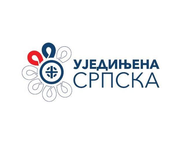 Суд поништио одлуку ЦИК-а, Уједињена Србска на изборима