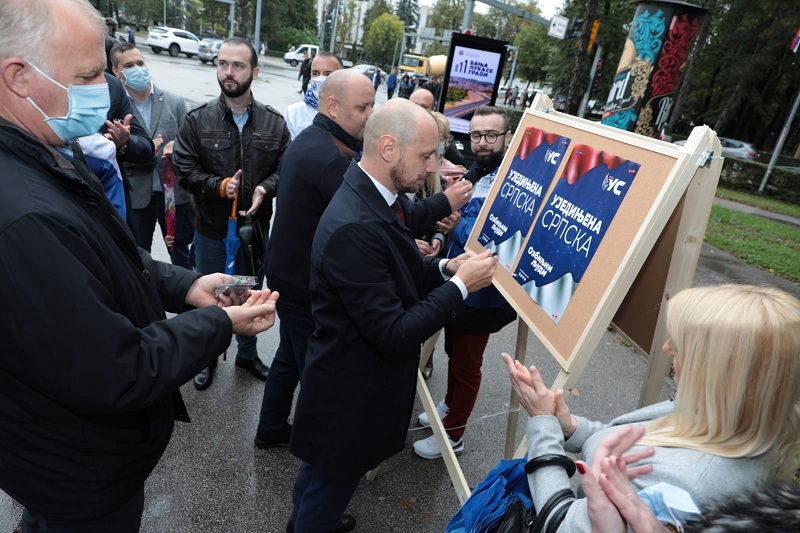 """""""Уједињена Србска озбиљна политичка организација"""""""
