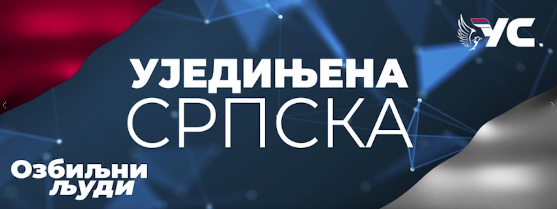 """Истраживање агенције """"Фактор плус"""": Уједињена Србска има највећи раст"""