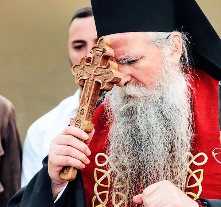 Saopštenje o zdravstvenom stanju Episkopa Joanikija