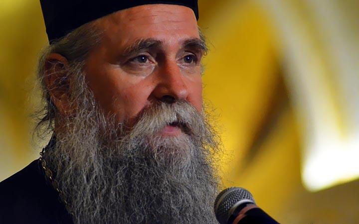 Саопштење о здравственом стању Епископа Јоаникија