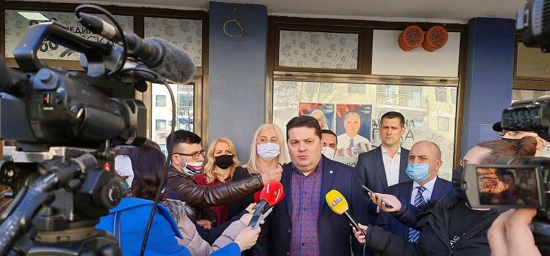 Уједињена Србска против поскупљења струје