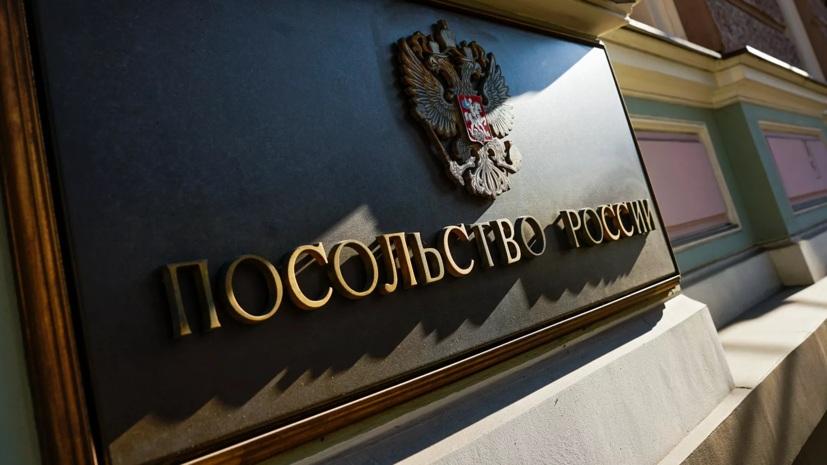 Амбасада Русије се не слаже са именовањем Крстијана Шмита за новог високог представника