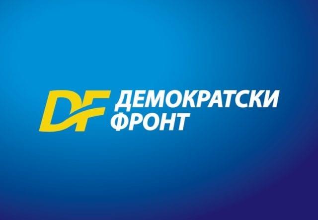 ДФ: Министар Радуловић на истим антисрбским позицијама као његов учитељ Срђа Дармановић