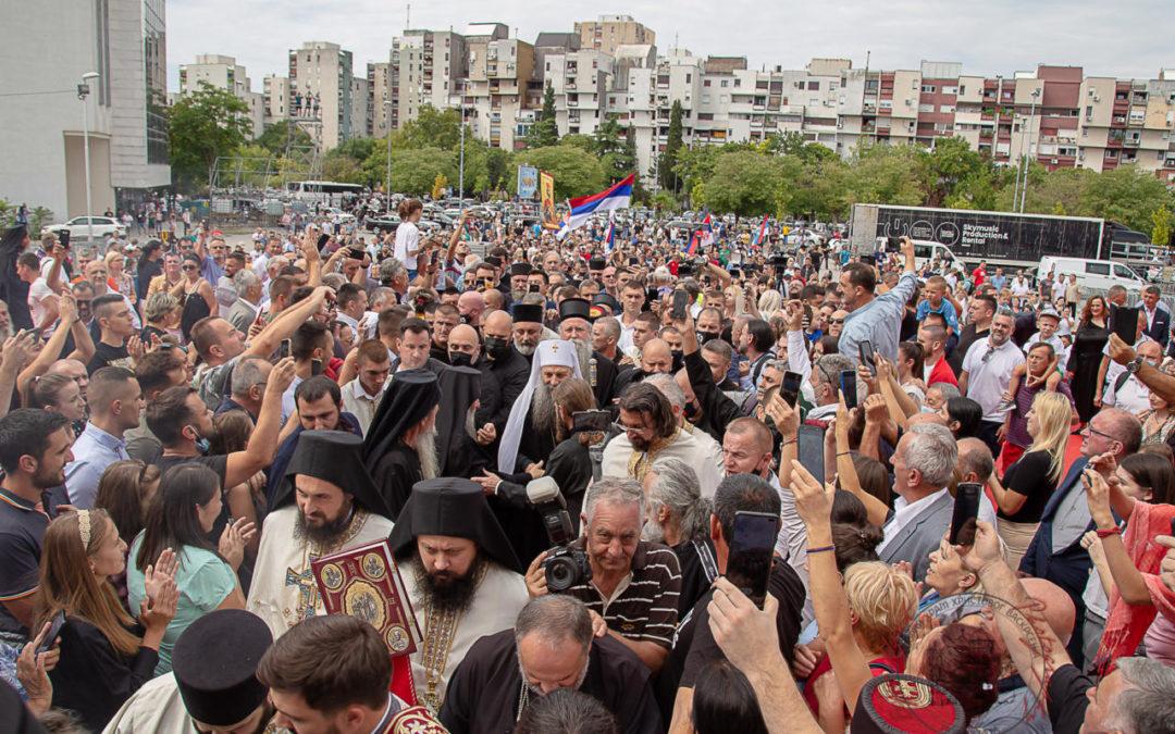Patrijarh i mitropolit u Podgorici: Danas se raduje čitava Crkva pravoslavna, i nebeska i zemaljska