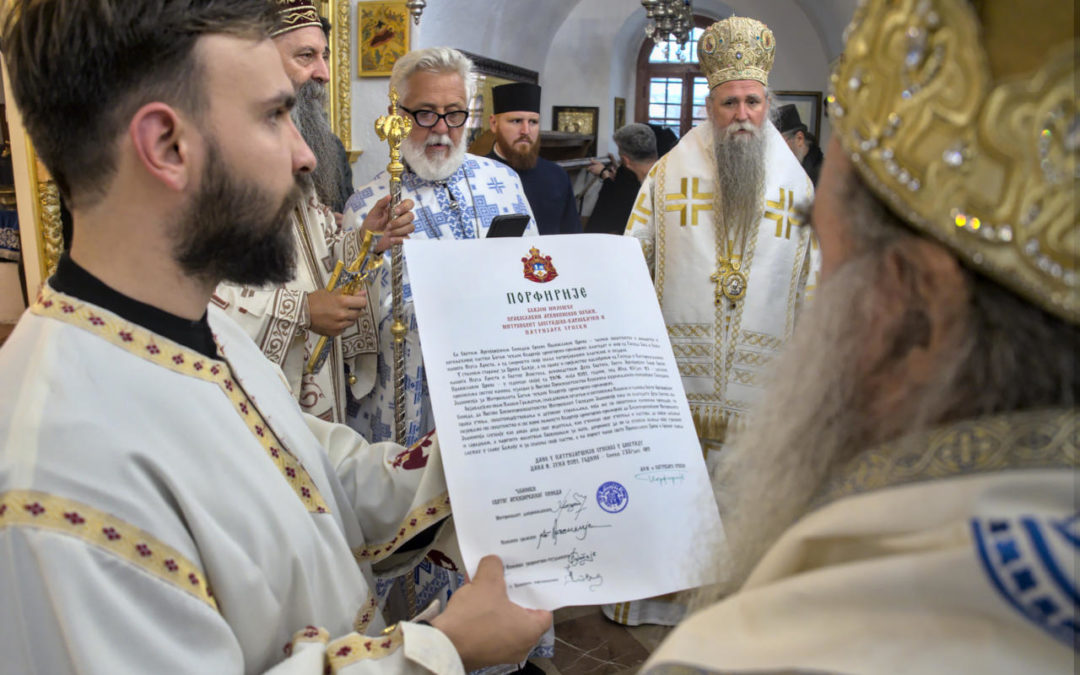 Ustoličenje mitropolita Joanikija u Cetinjskom manastiru -  kompletan snimak