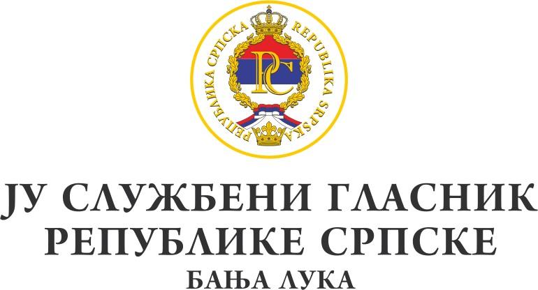 """У Републици Србској званично не важе измене Кривичног закона БиХ којима се кажњава """"негирање геноцида"""""""