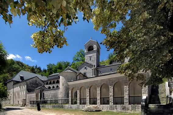Цетињски манастир уписан као својина Митрополије црногорско приморске