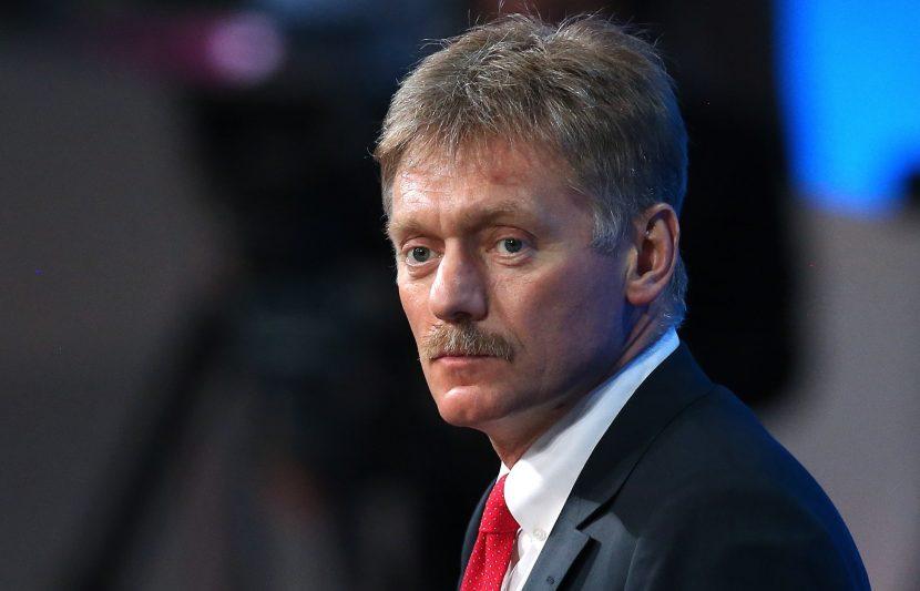 Кремљ: Не слажемо се формулацијама Макрона
