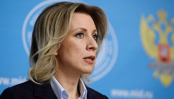 Захарова: Москва разматра кораке у случају испоруке америчког оружја Украјини