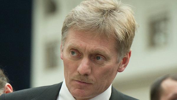 Песков: Скидање руских застава непријатељске акције САД
