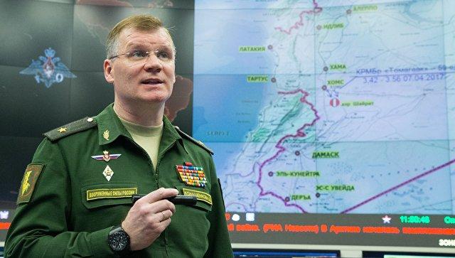 Конашенков: Коалиција САД жели да прикрије трагове варварског бомбардовања Раке