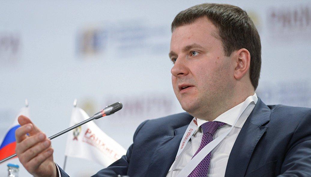 Орешкин: Економске санкције агресивна форма протекционизма
