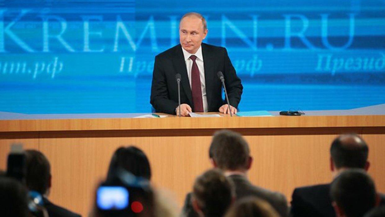 Велика прес-конференција Владимира Путина - УЖИВО