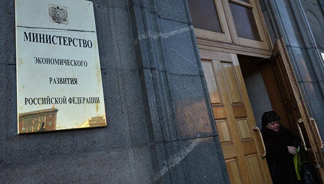 Русија не разматра могућност изласка из Светске трговинске организације