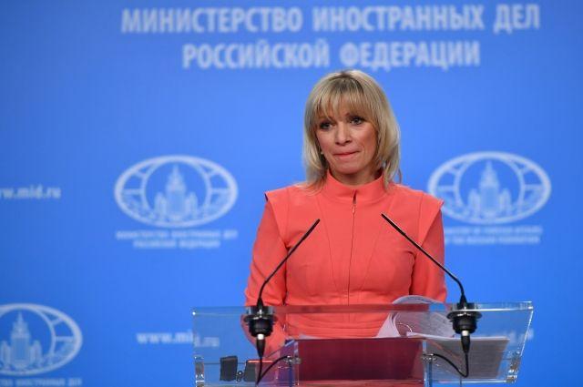 Захарова: Службе САД се занеле лажима када говоре о наводном мешању Русије у америчке изборе