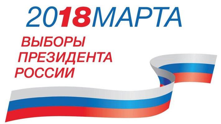 ЕУ показује незнање или игнорисање руског законодавства о изборима